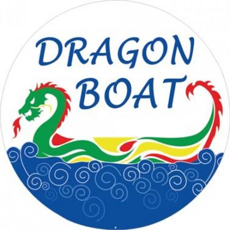Dragon Boat Insert