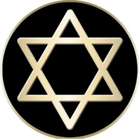 Religion - Jewish Studies Insert