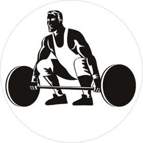 Weightlifting Insert