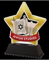 Mini Star Jewish Studies Trophy